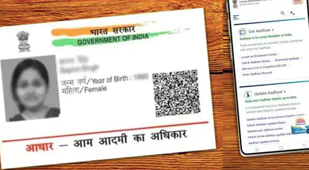 Change Photo In Aadhar Card Online