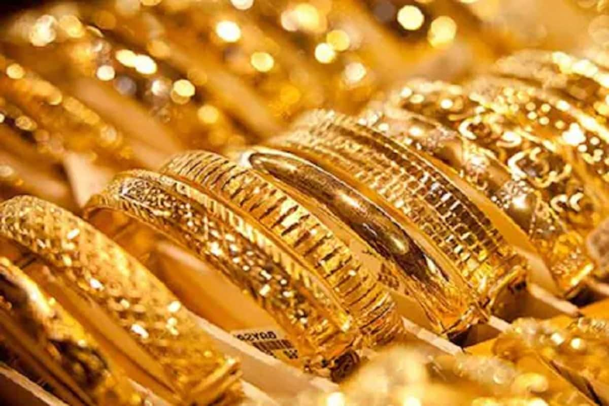 Gold GST rates