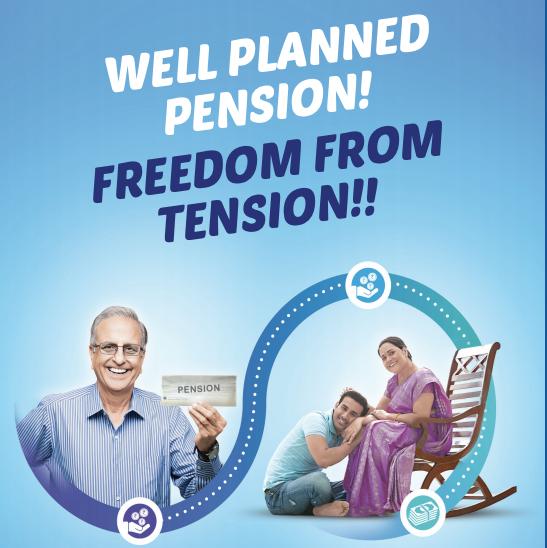 LIC Saral Pension Plan - BEST Pension Plan